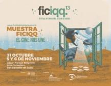 """Comienza la Muestra FICIQQ """"El cine nos une"""" en Jujuy"""